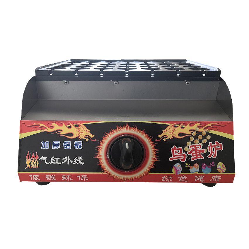 gas model bird egg roasting machine for sale